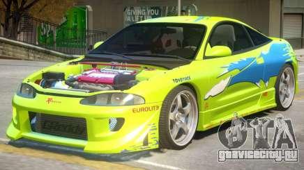 Mitsubishi Eclipse Furious для GTA 4