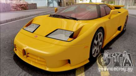 Bugatti EB110 SS (US-Spec) 1992 IVF для GTA San Andreas