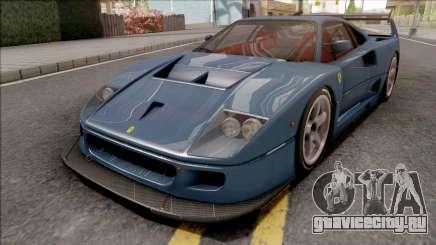 Ferrari F40 LM 1989 для GTA San Andreas