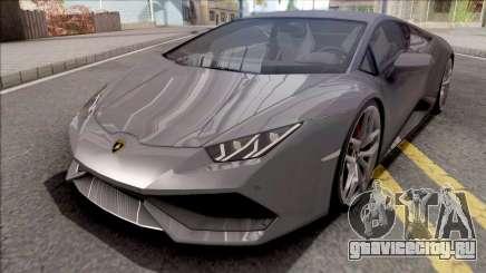 Lamborghini Huracan 2015 Grey для GTA San Andreas