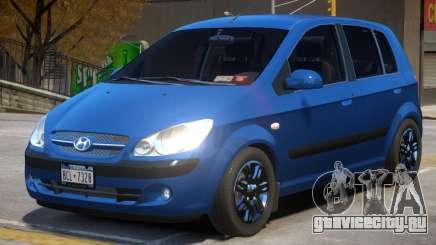 Hyundai Getz V1.1 для GTA 4