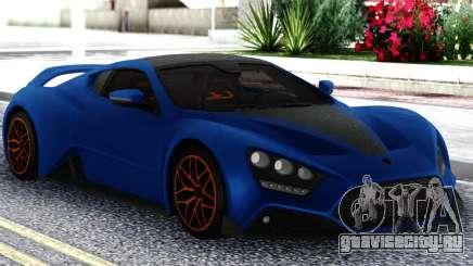 Zenvo ST1 GT 2019 для GTA San Andreas
