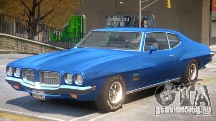 1971 Pontiac LeMans для GTA 4
