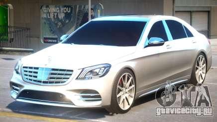 Mercedes Benz S63 AMG V2 для GTA 4