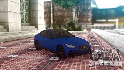 Infiniti Q50 Blue Sedan для GTA San Andreas