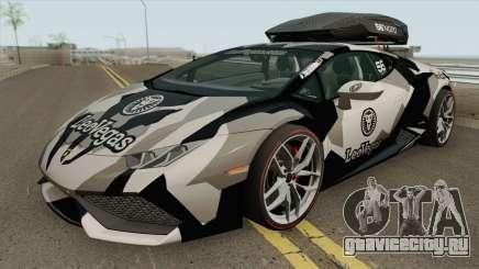 Jon Olsson Lamborghini Huracan LP610-4 2015 для GTA San Andreas