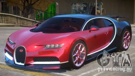 2017 Bugatti Chiron wheel red для GTA 4