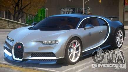 2017 Bugatti Chiron v1.3 для GTA 4