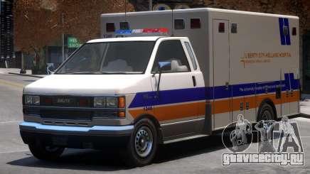 Ambulance Holland Hospital для GTA 4
