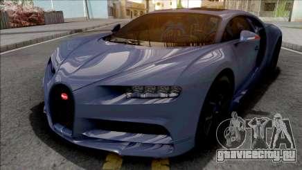 Bugatti Chiron Sport 110 Ans для GTA San Andreas