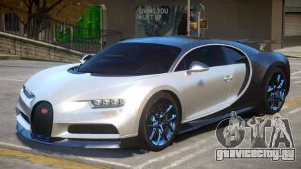 2018 Bugatti Chiron Sport v1.2 для GTA 4