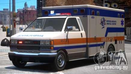 Ambulance Cerveza Heights Medical Center для GTA 4