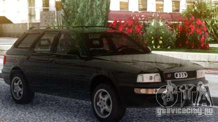 Audi RS2 Avant Black для GTA San Andreas