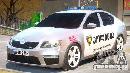 Skoda Octavia Police для GTA 4