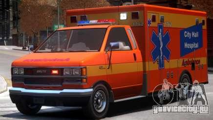 Ambulance City Hall Hospital для GTA 4