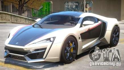 Lykan Hypersport V2 PJ2 для GTA 4