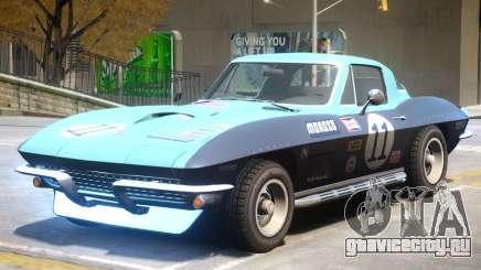 Chevrolet Corvette C2 PJ1 для GTA 4