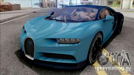 Bugatti Chiron 2017 Blue для GTA San Andreas