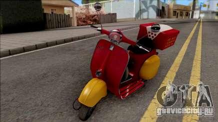 Piaggio Vespa VNB 125 Pizzaboy IVF для GTA San Andreas