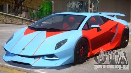 Lamborghini SE PJ3 для GTA 4