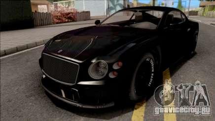 GTA V Enus Paragon R Armored IVF для GTA San Andreas