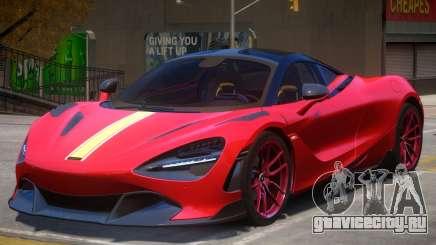 2018 McLaren 720S для GTA 4