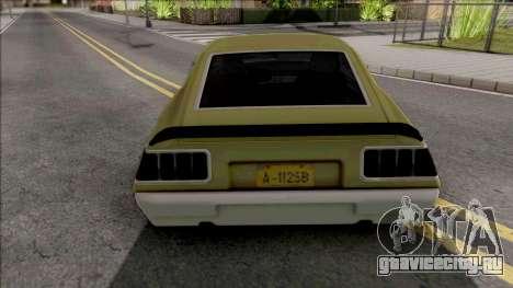FlatOut Lancea для GTA San Andreas