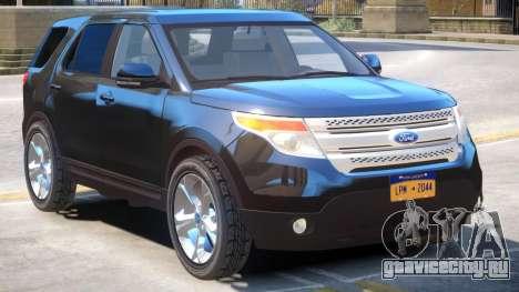 Ford Explorer V1 для GTA 4