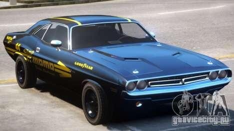 1971 Challenger V1.3 для GTA 4
