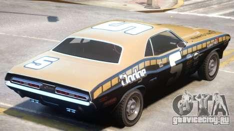 1971 Challenger V1.2 для GTA 4