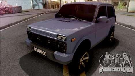 LADA Urban BakuStyLe v2 для GTA San Andreas