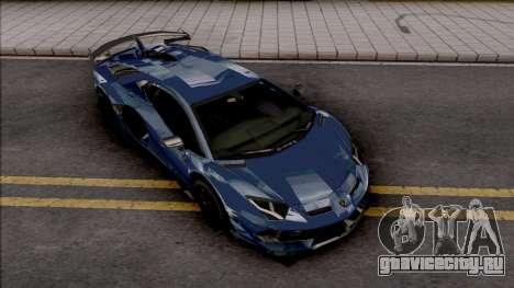 Lamborghini Aventador SVJ 2019 для GTA San Andreas