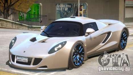 Hennessey Venom GT для GTA 4