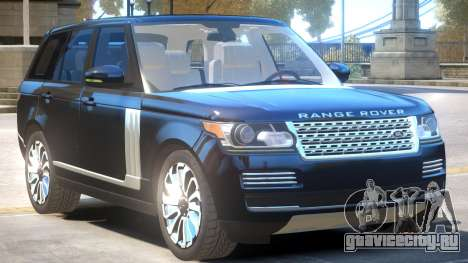 Range Rover Vogue V1.1 для GTA 4