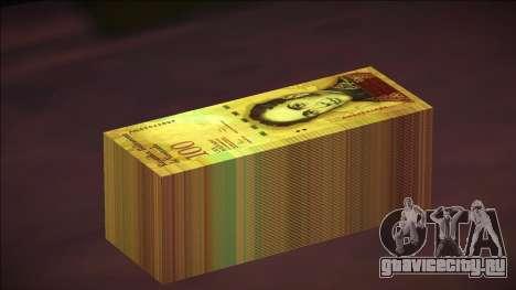 100 Classic Venezuelan Bolívar для GTA San Andreas
