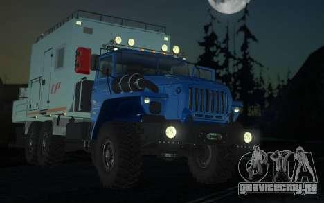 Урал 44202-0311-60Е5 - Передвижная мастерская LP для GTA San Andreas