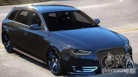 Audi RS4 V1.1 для GTA 4