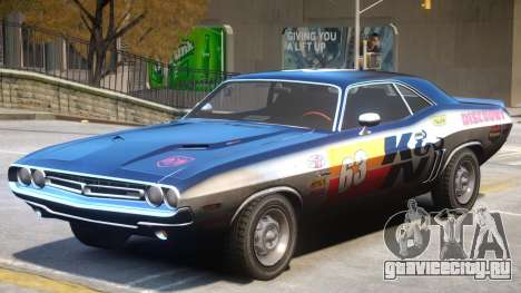 Dodge Challenger V1 PJ2 для GTA 4