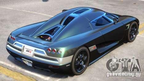 Koenigsegg CCX V2 для GTA 4
