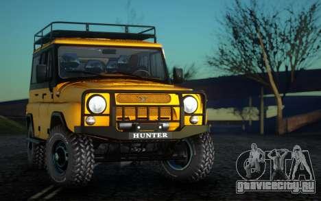 UAZ Hunter Экспедиция 2019 для GTA San Andreas
