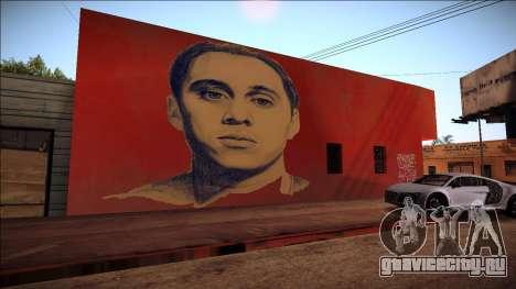 Canserbero Graffiti для GTA San Andreas