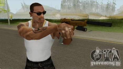 Hawk And Little Pistol GTA V (Gold) V3 для GTA San Andreas
