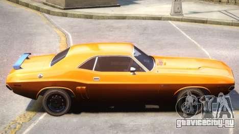 1971 Challenger V1 для GTA 4