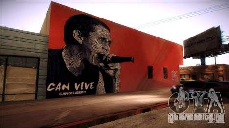 Cancerbero wall made by his quotes для GTA San Andreas