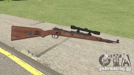 Kar98K (Day Of Infamy) для GTA San Andreas