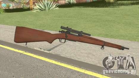 Springfield M1903 (Day Of Infamy) для GTA San Andreas