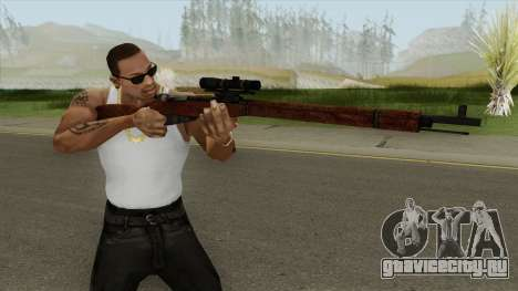 Mosin-Nagant M1891 (Insurgency) для GTA San Andreas