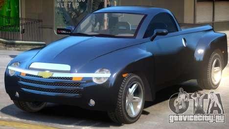 Chevrolet SSR V2 для GTA 4