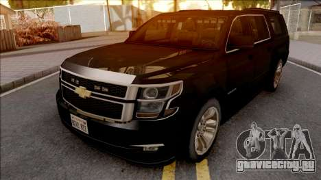 Chevrolet Suburban LTZ 2015 для GTA San Andreas