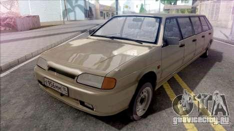 ВАЗ 2114 Limousine for Full CJ Gang для GTA San Andreas